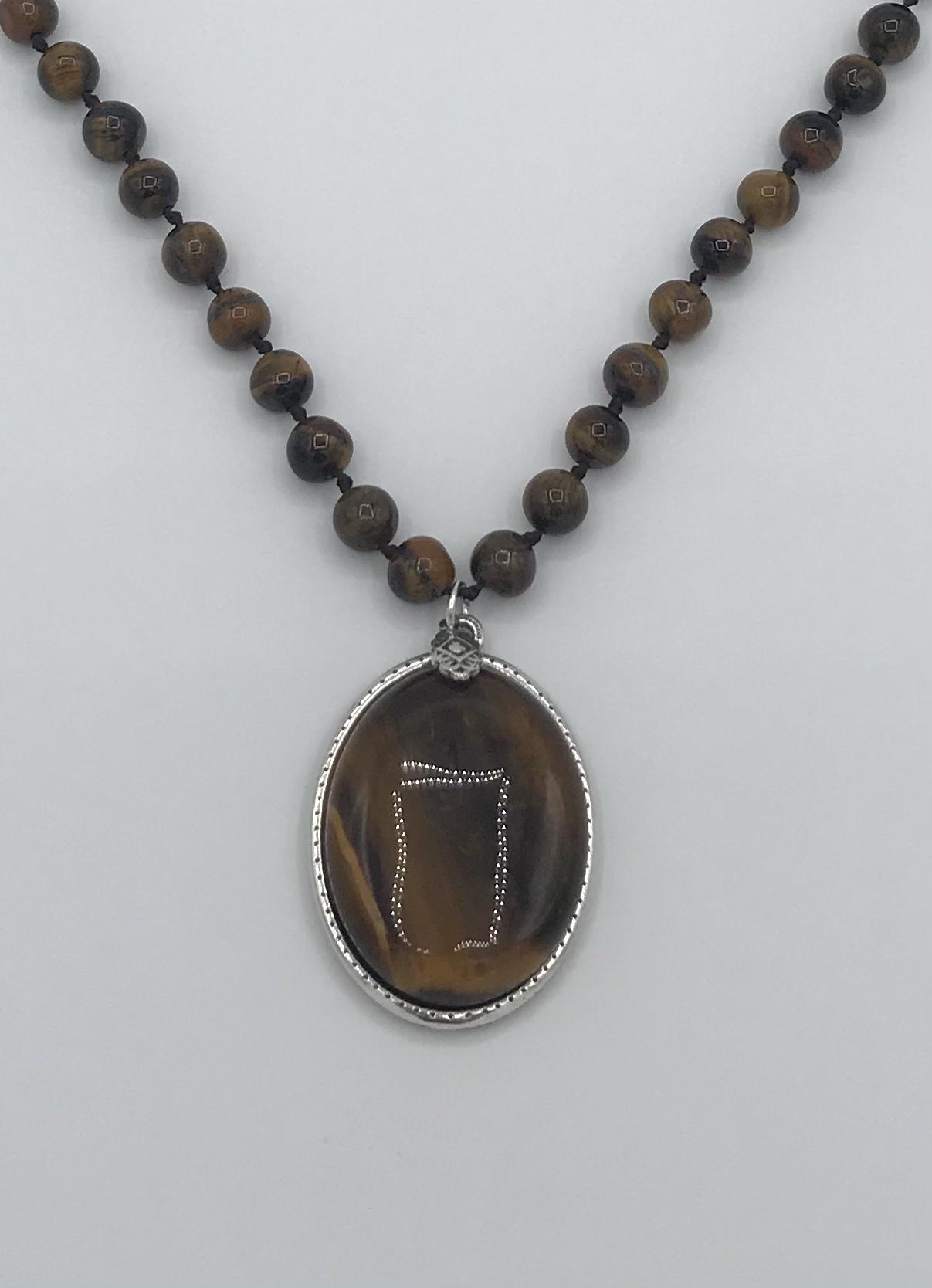 Bague Canyon Roma 4 | Marie K boutique de bijoux en argent
